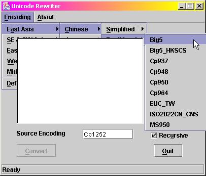 Menu is hidden (Windows 2000)